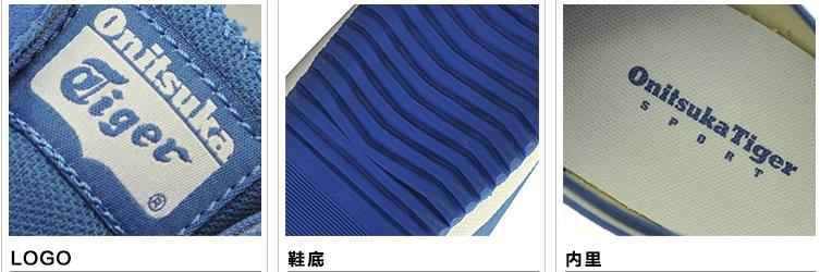 【2013年春季】Onitsuka Tiger男式运动休闲透气帆布板鞋 D317N多色