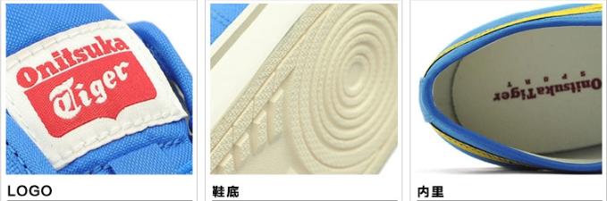 【2013年冬季】Onitsuka Tiger/鬼塚虎男女运动休闲帆布板鞋 TH3Z2N多色