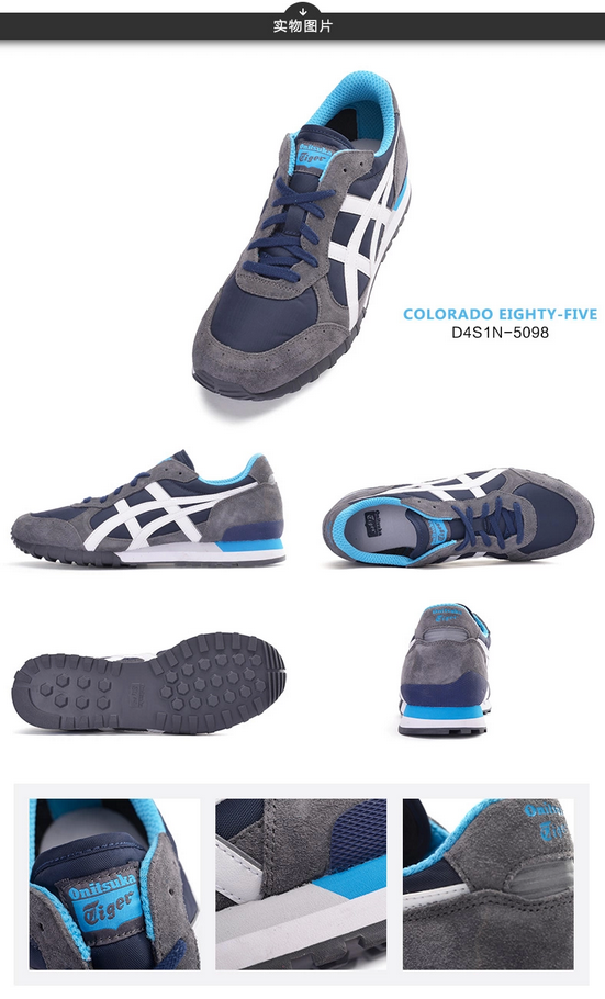 【2014年秋季】鬼塚虎运动休闲鞋COLORADO 85 D4S1N-5098
