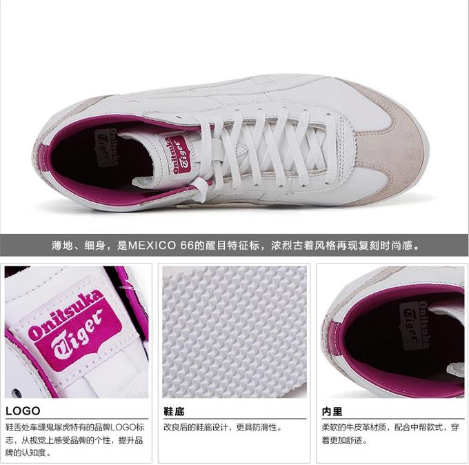 【经典】Onitsuka Tiger高帮复刻训练运动鞋MEXICO THL328-0001
