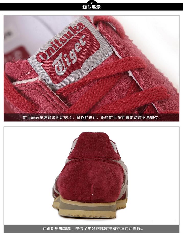 【经典】Onitsuka Tiger/鬼冢虎跑步鞋TIGER CORSAIR TH321N-2501