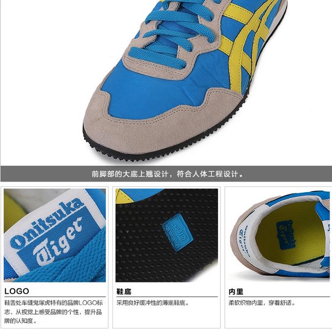 【经典】Onitsuka Tiger/鬼冢虎运动休闲鞋 SERRANO TH109L-2201