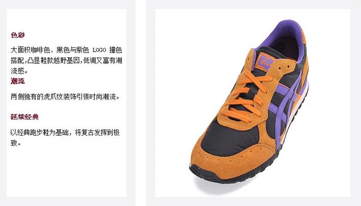 【2014秋冬全新款】鬼塚虎复刻休闲运动鞋COLORADO EIGHTY-FIVE D4S1N-9032