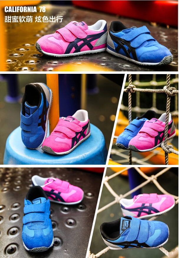 【经典】Onitsuka Tiger婴幼儿童KIDS复刻跑步鞋CALIFORNIA 78 C2A1N