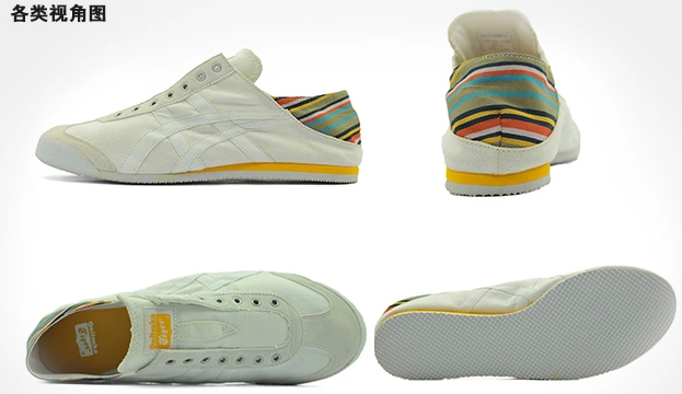 倍受欢迎的MEXICO 66系列懒人鞋终于补到货了