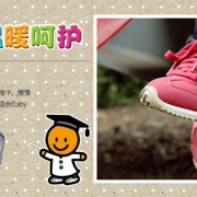 Onitsuka Tiger经典儿童鞋 我有我风格