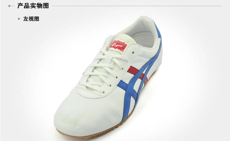 【李小龙杀死比尔经典鞋款】Onitsuka Tiger复古板鞋 TAI CHI LE TH301L 双色