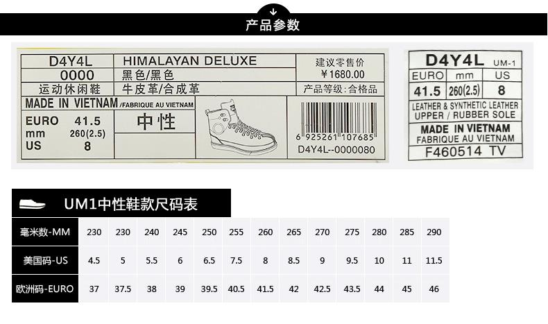 【2014年秋季新品】Onitsuka Tiger/鬼冢虎AP设计师联名款休闲鞋 D4Y4L-0000