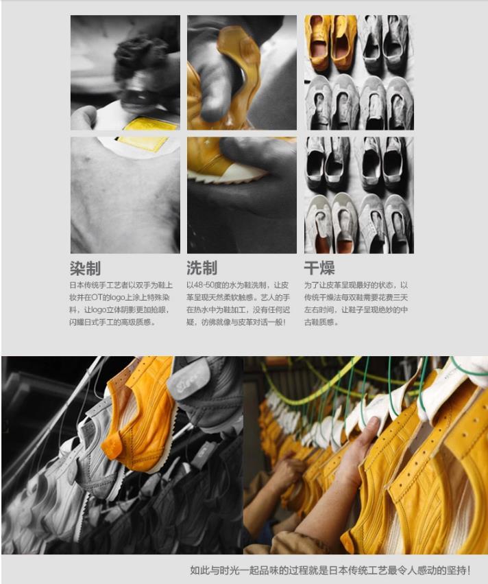 【2014年夏季】鬼冢虎日本手工低帮无系带男士懒人休闲鞋 TH4F1N-0404