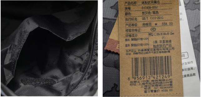 【2013年春季】Onitsuka Tiger/鬼冢虎户外旅游男女迷彩条纹单肩包 EOT409-0091