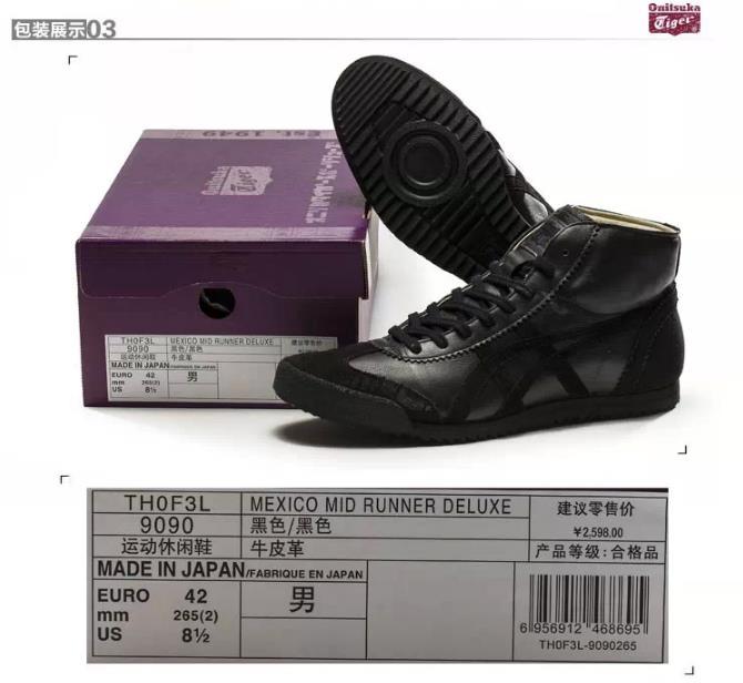 Onitsuka Tiger/鬼冢虎手工真皮男士高帮休闲鞋 TH0F3L-9090