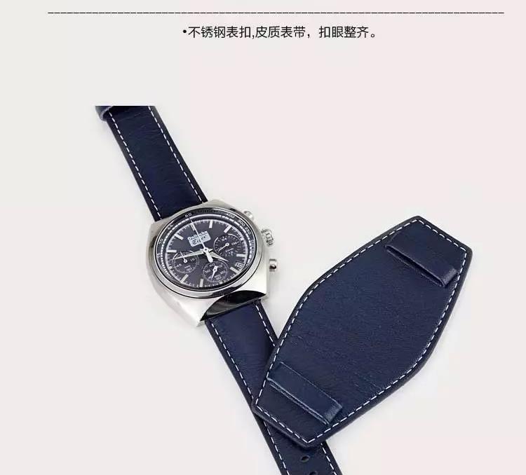 【2012年】Onitsuka Tiger/鬼冢虎夜光防水中性石英表 OTTC0106