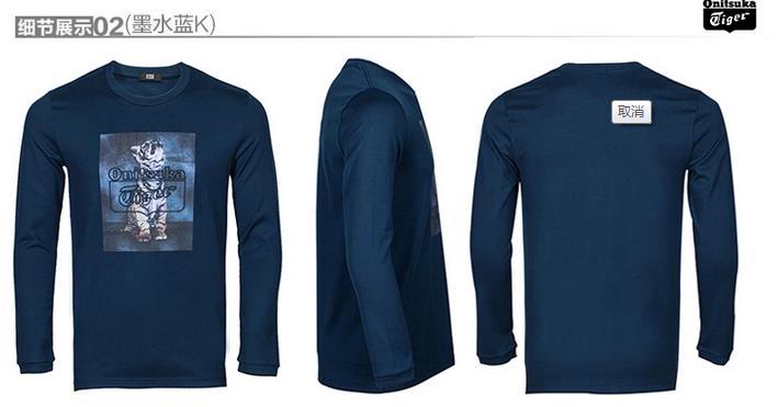 【2014年秋季】Onitsuka Tiger/鬼冢虎男士圆领印花图案长袖T恤 OKT474-053K