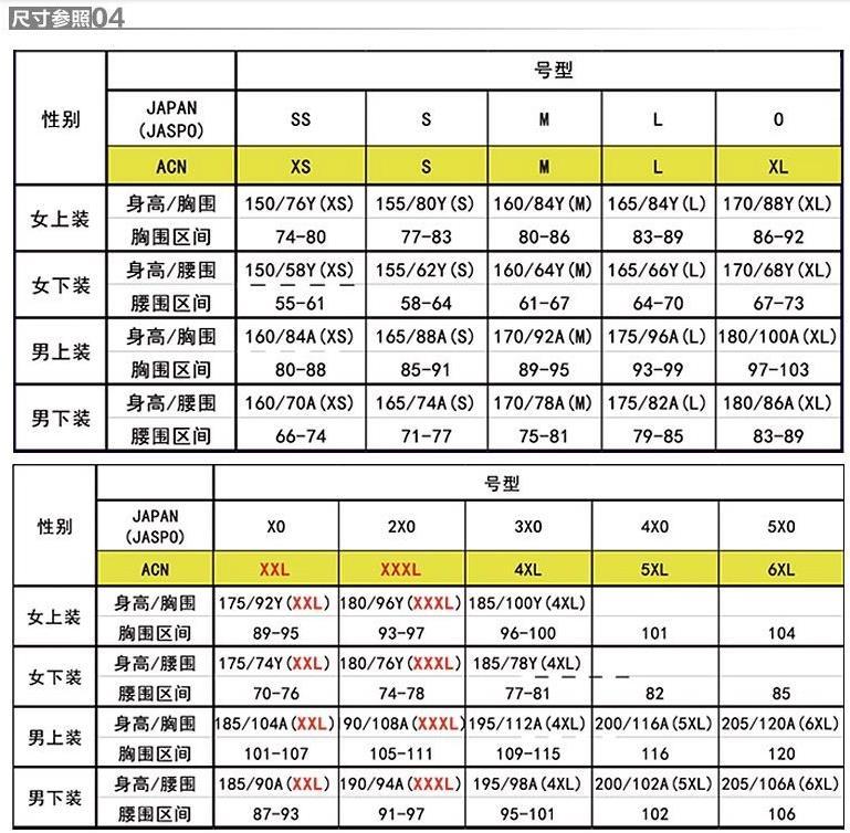【2013年冬季】Onitsuka Tiger/鬼冢虎秋冬男女棒球服休闲外套 夹克 OK259G-0043