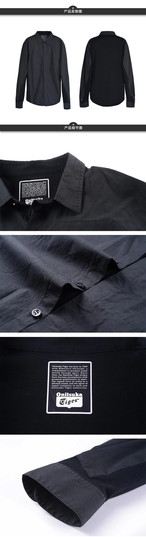 【2014年春季】Onitsuka Tiger/鬼冢虎中性运动休闲T恤衬衫 OKS199