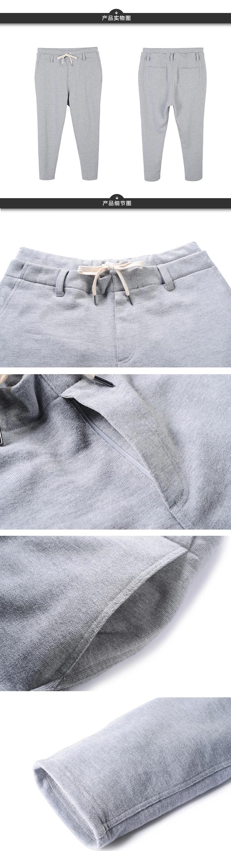 【2014年秋季新品】Onitsuka Tiger鬼冢虎男女运动休闲针织低腰长裤 OKP247