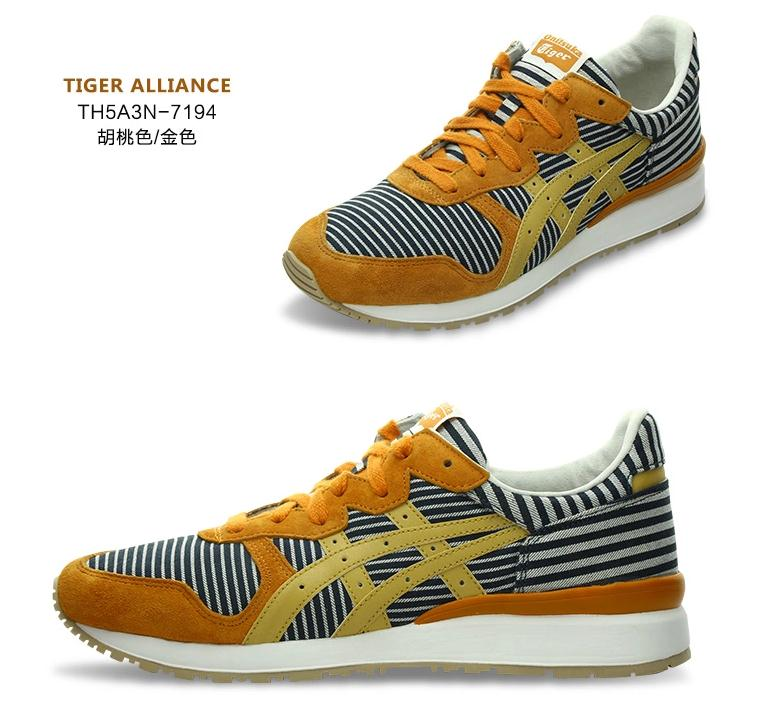 Onitsuka Tiger鬼冢虎经典[ALLIANCE]男士复古休闲跑鞋 TH5A3N-7194