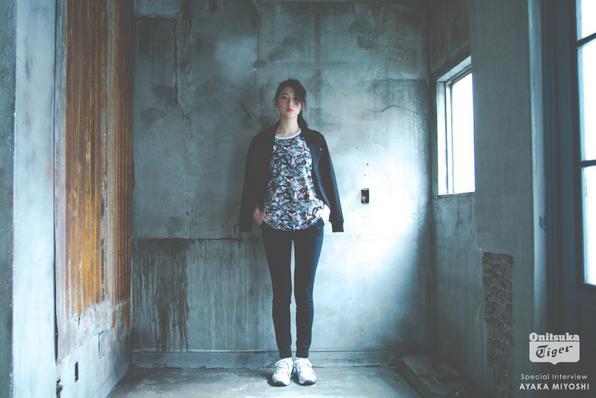 作为女演员和模特活跃于多个领域的明星三吉彩花小姐专访