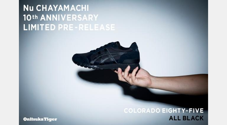 【COLORADO EIGHTY-FIVE】纪念NU茶屋町10周年率先发售!