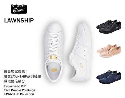 LAWNSHIP系列鞋款在香港鬼冢虎专柜店会员独享优惠