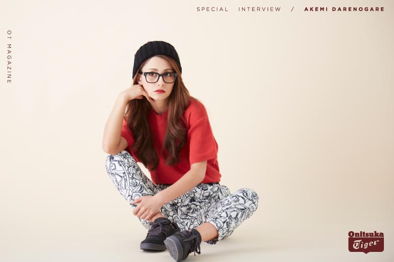 【ダレノガレ明美 look.1】 在TV和杂志等上人气极高的Darenogare明美小姐专访!