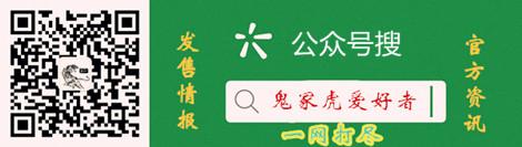 香港Onitsuka Tiger旗舰店盛大开幕