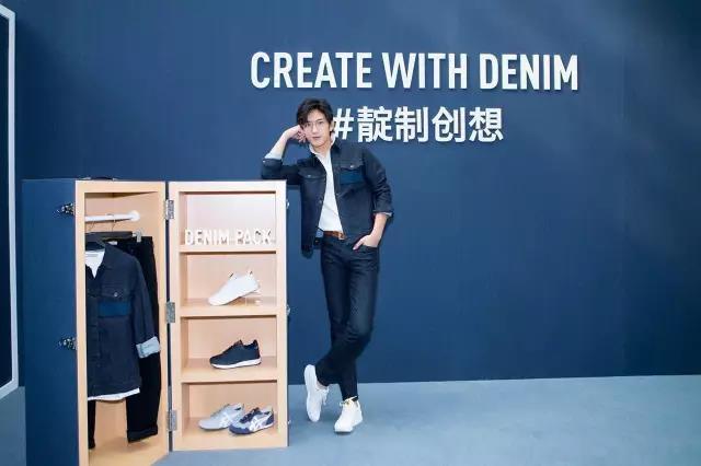 直击现场|井柏然现身沈阳Denim Studio,开启探索不同之旅