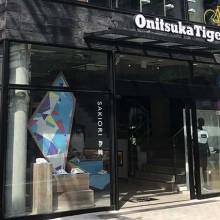 【PICK UP】如果想亲身感受Onitsuka Tiger的世界观,请光临表参道店!