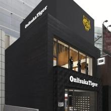 "11月新宿南口的""Onitsuka Tiger新宿""店开业啦"