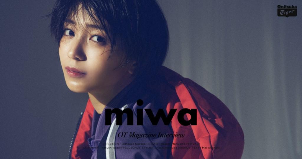 专访歌手兼歌曲作家的miwa 积极的歌曲吸引了很多粉丝