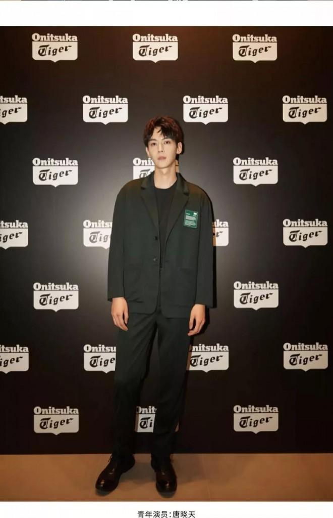 Onitsuka Tiger鬼冢虎旗舰店北京华贸广场盛大揭幕