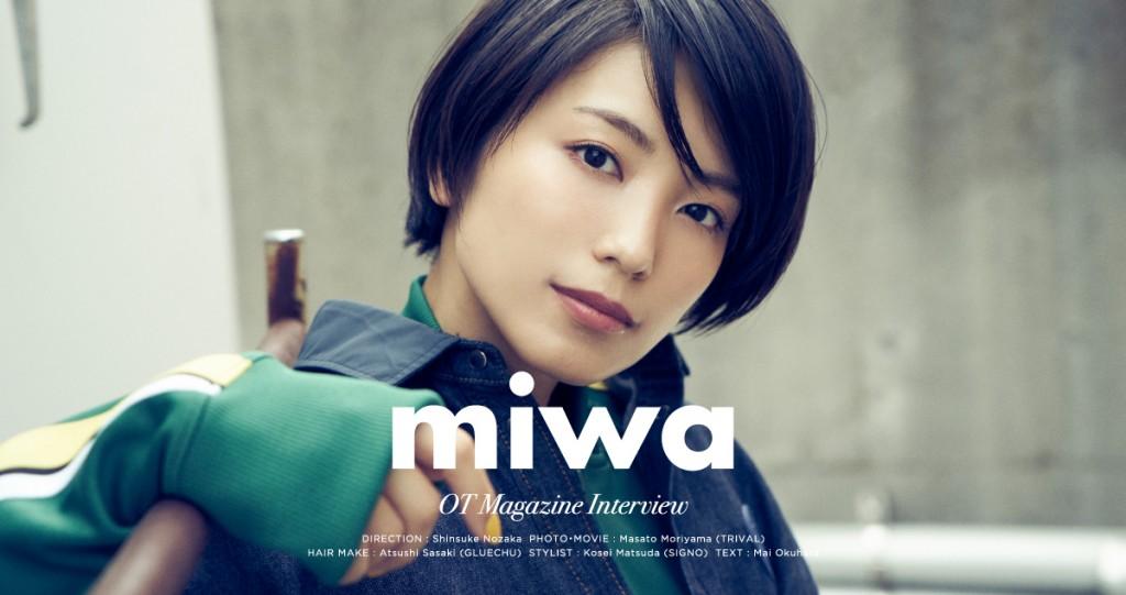 miwa look.2:与其实力相当的歌曲获得了不同年龄层的共鸣