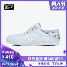 Onitsuka Tiger男女帆布懒人鞋 PARATY D7C1N